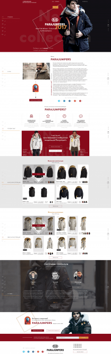 Landing page New collection Parajumpers