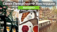 Креатив для рекламы мобильного приложения
