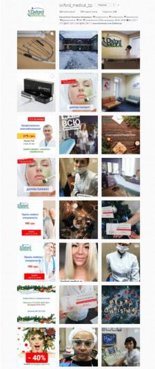 Ведение/продвижение профиля мед. клиники