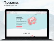 Дизайн лендинга Digital Агенства