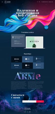 Acmee Digital