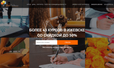 Profakademy (LandingPage, WordPress).