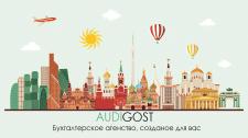 Создание обложки для сообщества ВКонтакте