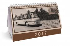 Календарь перкидной на 2017 год