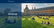 Сайт на конструкторе WIX