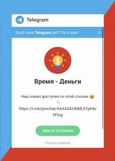 Контент-менеджер Телеграм канала