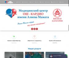 Сайт для Медицинского центра