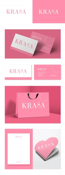 Логотип и фирменный стиль для магазина косметики