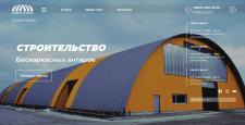 Райагробуд | Сайт строительной компании