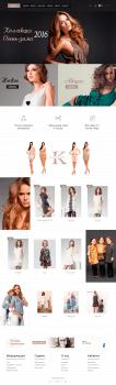 Создание сайта брендовой одежды