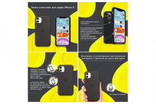 Баннеры для маркетплейса озон обложка для телефона