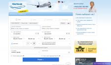 Продажа онлайн авиабилетов