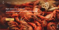 Доставка Раков Харьков
