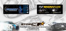 Стартовая страница для mfstore