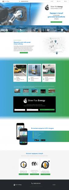 Сайт для компании SilverFoxEnergy