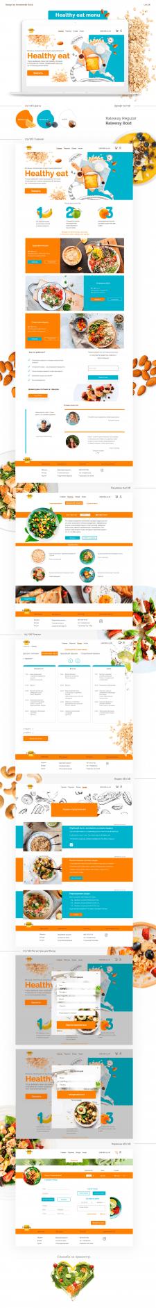 Healthe eat menu | Website