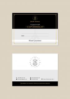 сертификат для курса Дизайн Человека