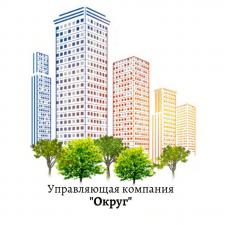 """Логотип для управляющей компании """"Округ"""""""