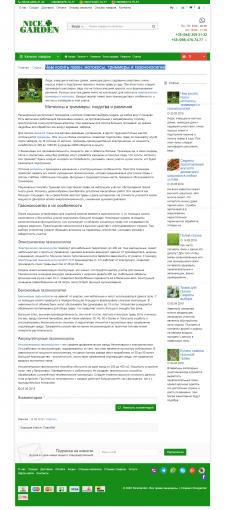 Чем косить газон: мотокосы, триммеры и газонокосил