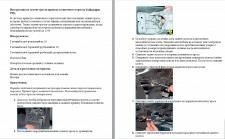 Инструкция по замене тросов стояночного тормоза