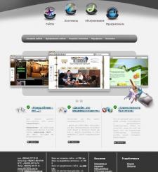 Создание нашего сайта