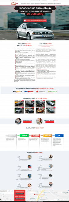 euro-auto-liga.com.ua
