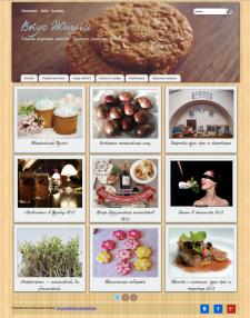кулинарный сайт