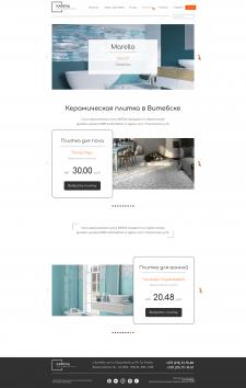 Дизайн сайта керамической плитки