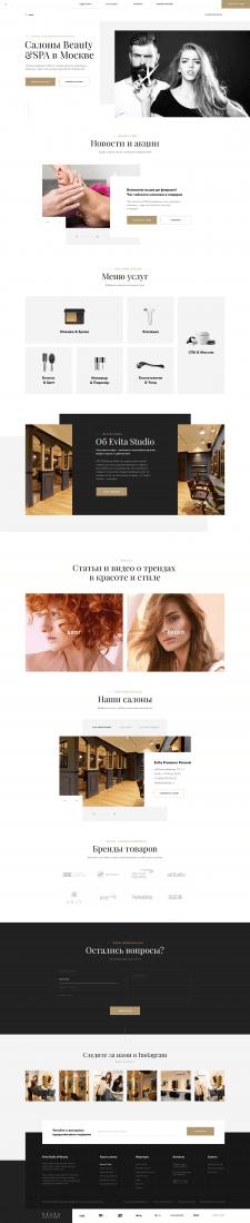Evita Studio | Corporate website