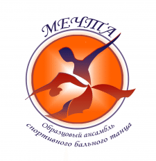 Логотип для ансамбля бального танца Мечта