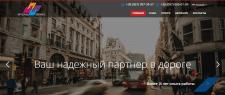 Настройка и ведение рекламной кампании Google Ads