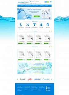 Интернет-магазин для компании Water house