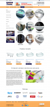 Сайт по продаже ванн