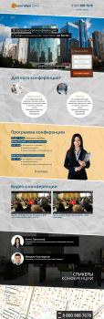Landing Page (Лэндинг) для конференции Forex в Укр