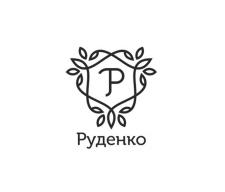 Руденко лого