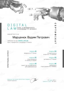 Digital Law 9.0