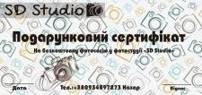 Дизайн сертификата для фотостудии