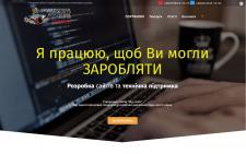 Сайт студії Логотип