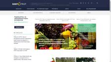 Блог на сельско хозяйственную тематику