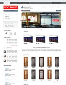 Дизайн интернет магазина DOORMART