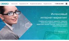 Deeo.ru