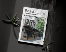 Обложка для журнала