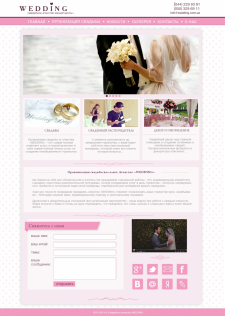 Макет сайта для свадебного агенства