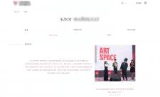 [YII2] - Блог для дизайн бюро