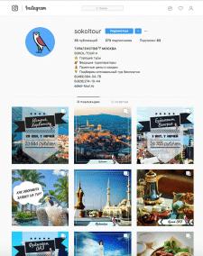 Создание и оформление странички Инстаграм