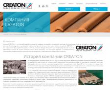 Компания CREATON