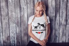 Логотип для фонду захисту тварин