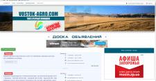 Vostok Agro