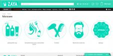 Иконки для сайта косметики для волос