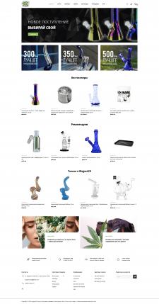 Интернет-магазин курительных трубок